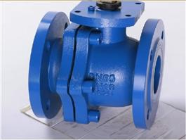 DIN 2PC Flange Floating Ball Valve