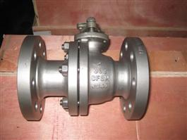 API 2PC Flange Floating Ball Valve